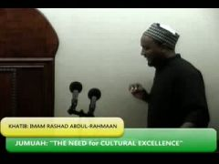 The Need For Cultural Experience